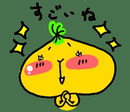 vegew sticker #936904