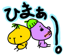 vegew sticker #936905