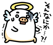 The heavenly pigs sticker #936920