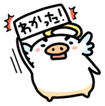 The heavenly pigs sticker #936922