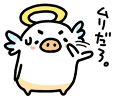 The heavenly pigs sticker #936928