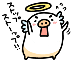 The heavenly pigs sticker #936931