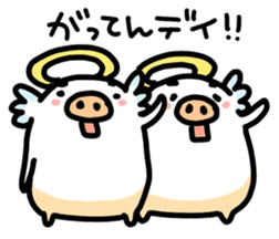 The heavenly pigs sticker #936935