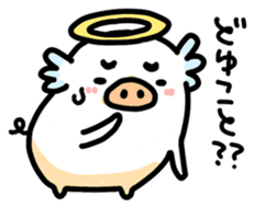 The heavenly pigs sticker #936937