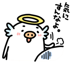 The heavenly pigs sticker #936938