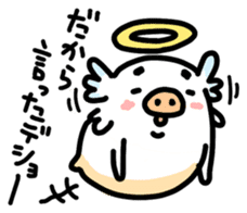 The heavenly pigs sticker #936940