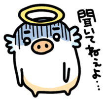 The heavenly pigs sticker #936941