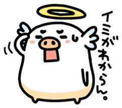 The heavenly pigs sticker #936942