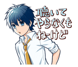 hitokotodanshi sticker #937211