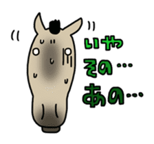 Juri Ogawa's HORSE Stickers sticker #937286