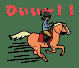 Juri Ogawa's HORSE Stickers sticker #937294