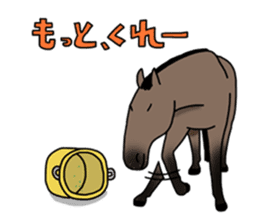 Juri Ogawa's HORSE Stickers sticker #937299