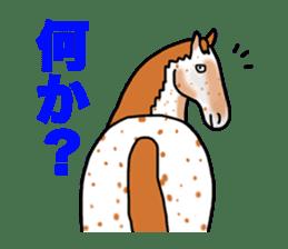 Juri Ogawa's HORSE Stickers sticker #937309