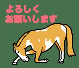 Juri Ogawa's HORSE Stickers sticker #937317