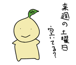 a young plant Nae-chan sticker #937399