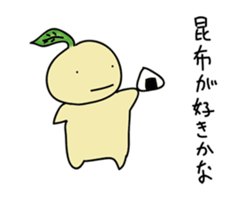 a young plant Nae-chan sticker #937400