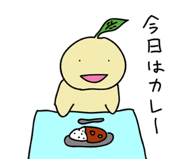 a young plant Nae-chan sticker #937401