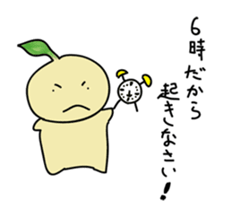 a young plant Nae-chan sticker #937403
