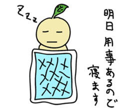 a young plant Nae-chan sticker #937405