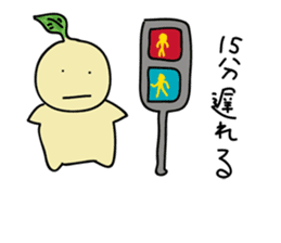 a young plant Nae-chan sticker #937409