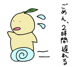 a young plant Nae-chan sticker #937410
