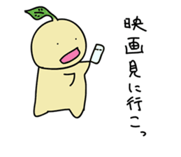 a young plant Nae-chan sticker #937411