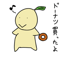 a young plant Nae-chan sticker #937414