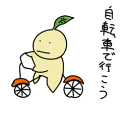 a young plant Nae-chan sticker #937418