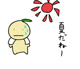 a young plant Nae-chan sticker #937421