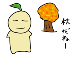 a young plant Nae-chan sticker #937422