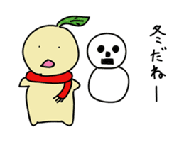 a young plant Nae-chan sticker #937423