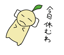 a young plant Nae-chan sticker #937430