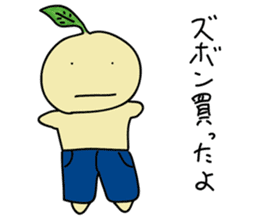a young plant Nae-chan sticker #937431