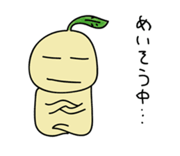 a young plant Nae-chan sticker #937432