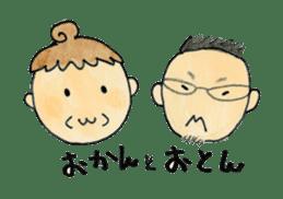 Showa couple ikukiti and ikumi sticker #937484