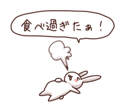 Gluttonous rabbit sticker #938238