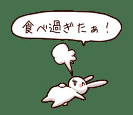 Gluttonous rabbit sticker #938238