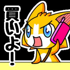 Mikan-Welsh Corgi