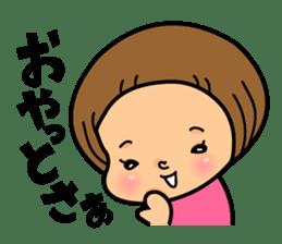 Kagoshima sticker #939039