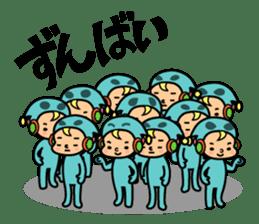 Kagoshima sticker #939042