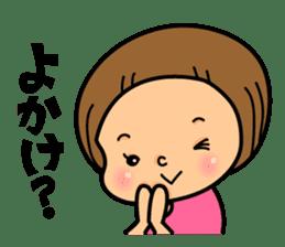 Kagoshima sticker #939043