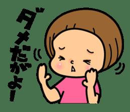 Kagoshima sticker #939045