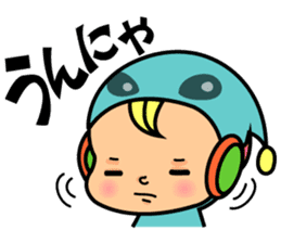Kagoshima sticker #939046