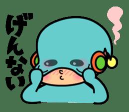Kagoshima sticker #939048