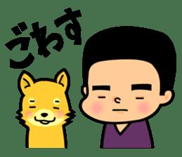 Kagoshima sticker #939051