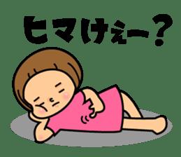 Kagoshima sticker #939052