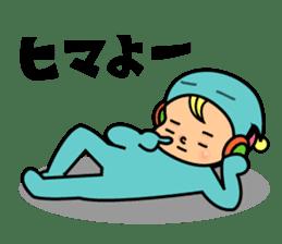Kagoshima sticker #939053