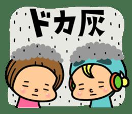 Kagoshima sticker #939057
