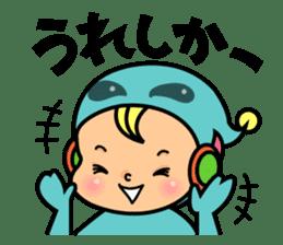 Kagoshima sticker #939058