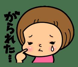Kagoshima sticker #939059